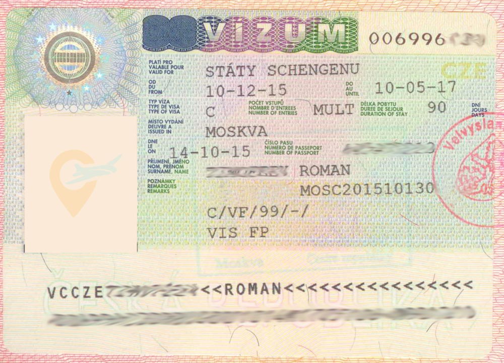 Какая виза нужна для въезда в чехию