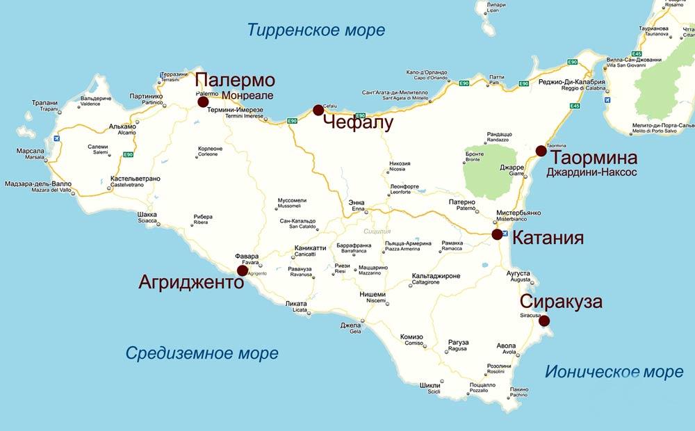 какой курорт Сицилии выбрать для отдыха у моря
