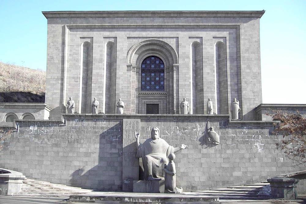 институт древних рукописей