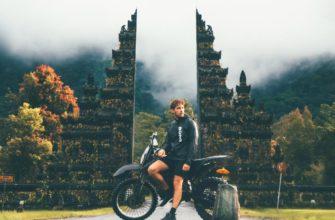 маршрут поездки по Бали