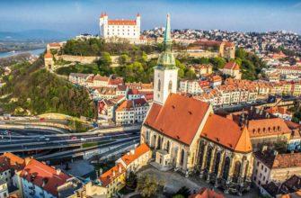 Цены на аренду жилья в Братиславе