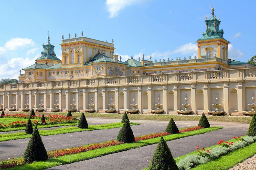Дворцы в окрестностях