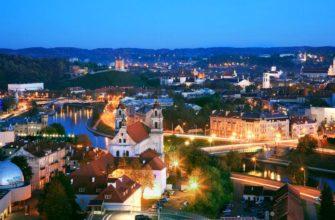 Вечерний город