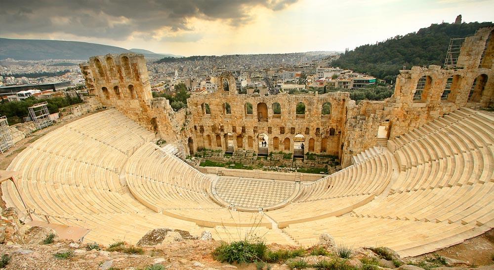 амфитеатр в Афинах
