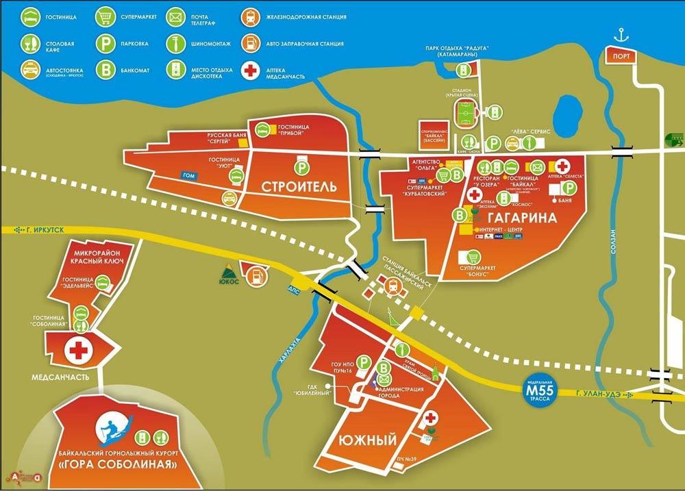 карта рйонов города