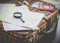 сборы в поездку
