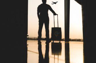 правила перелета на самолете