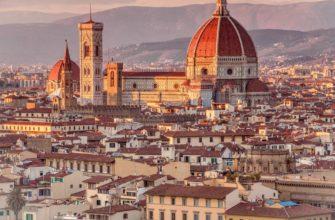куда съездить во Флоренции