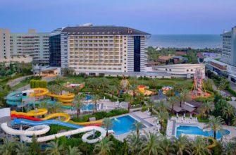 отель в Турции с большим бассейном и аквапарком
