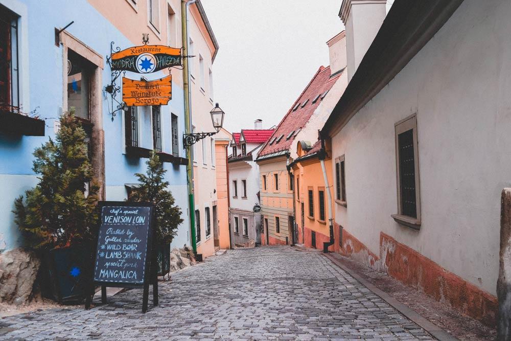 улицы старой Братиславы