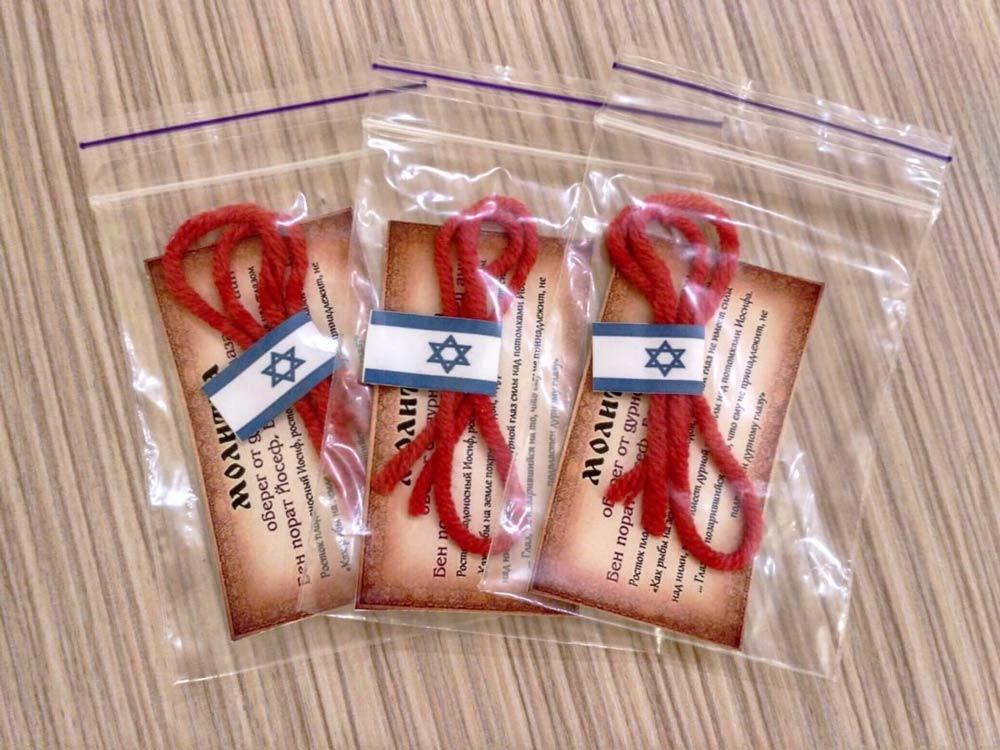 религиозные сувениры