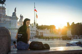 гастрономическое путешествие по Италии