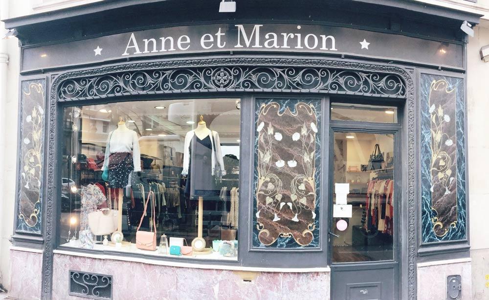 что купить во Франции из белья