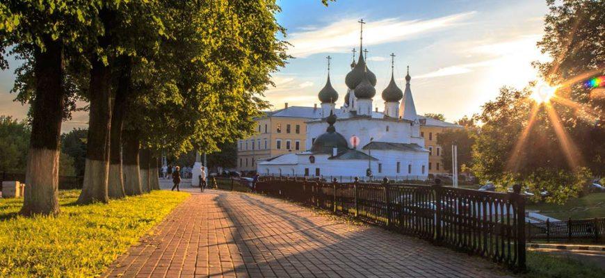 еда в Ярославле