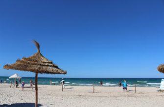 куда поехать отдыхать в Тунис осенью