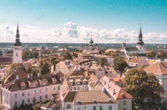 Стоимость поездки в Таллин