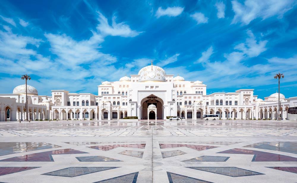 Дворец Каср Аль-Ватан
