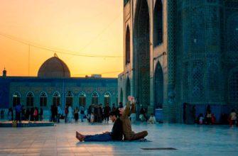 куда сходить в Кабуле