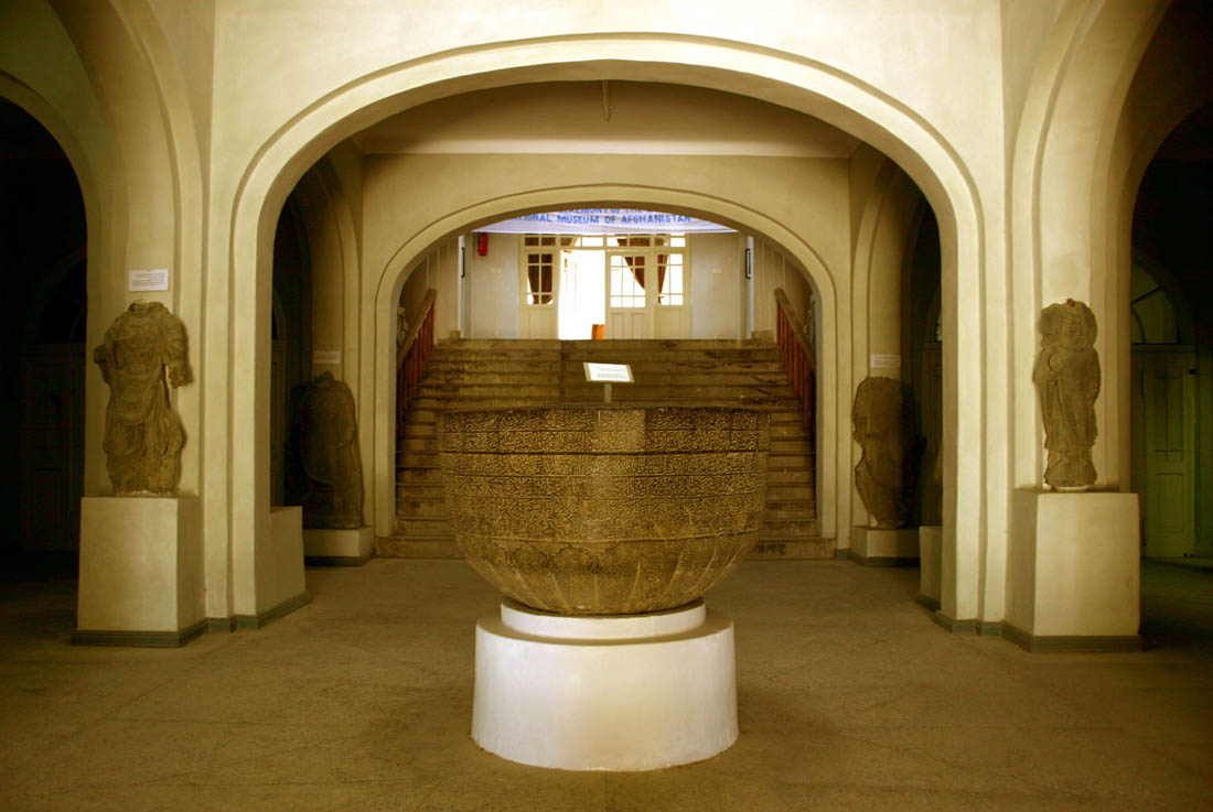 музей в Кабуле