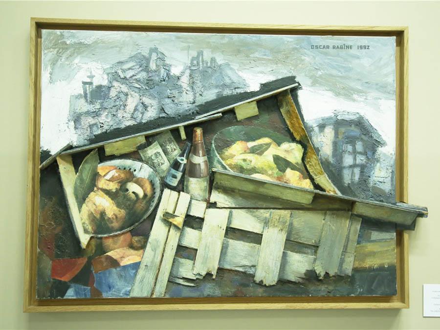 музей Оскара Рибаша