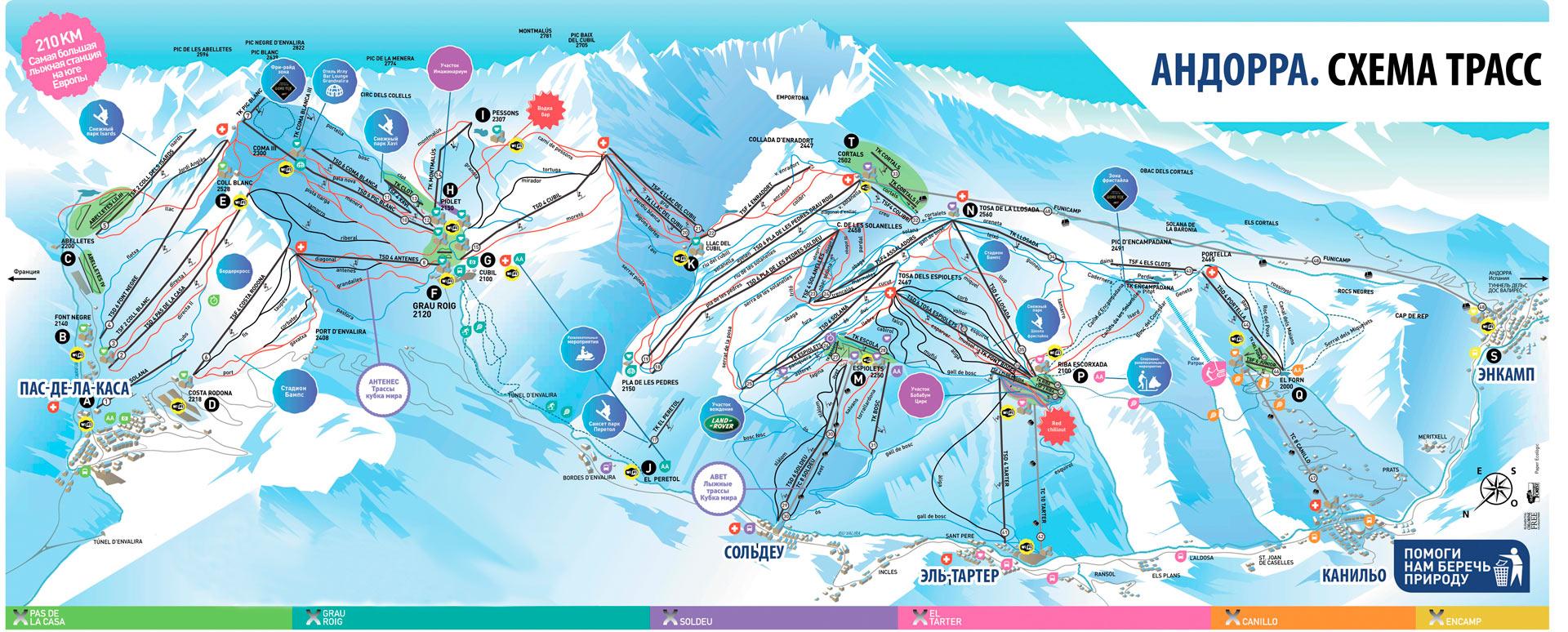 схема трасс для катания в Андорре