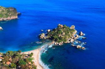 Отели для отдыха на Сицилии