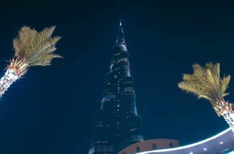 Где остановиться в Дубай Марина