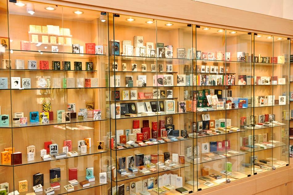 Музей миниатюрной книги