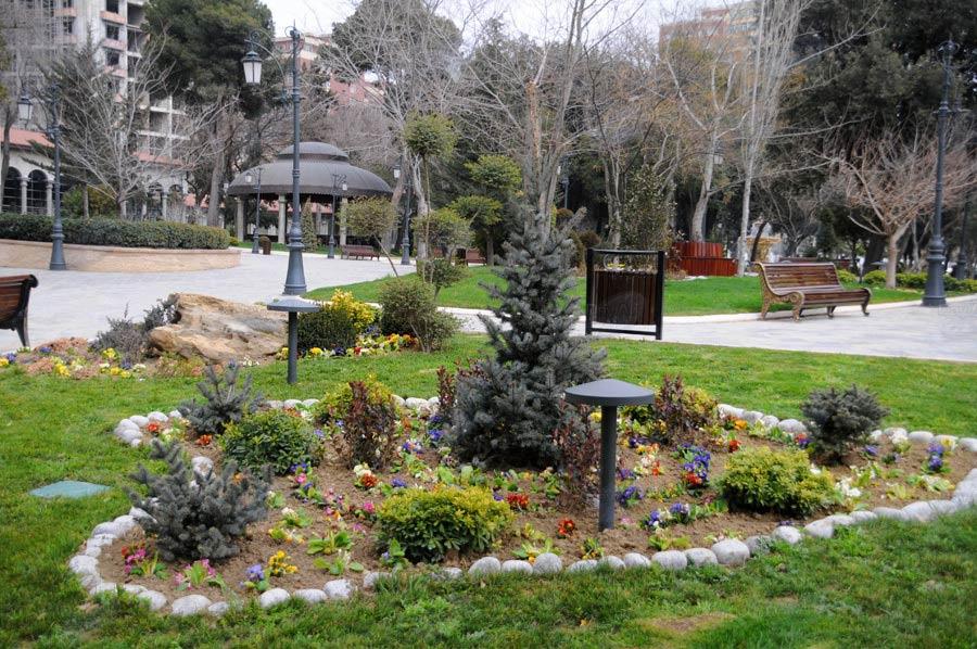 Парк офицеров