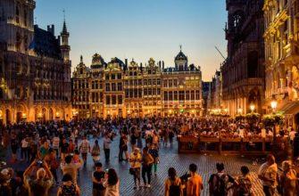 Прогулка по Бельгии вечером
