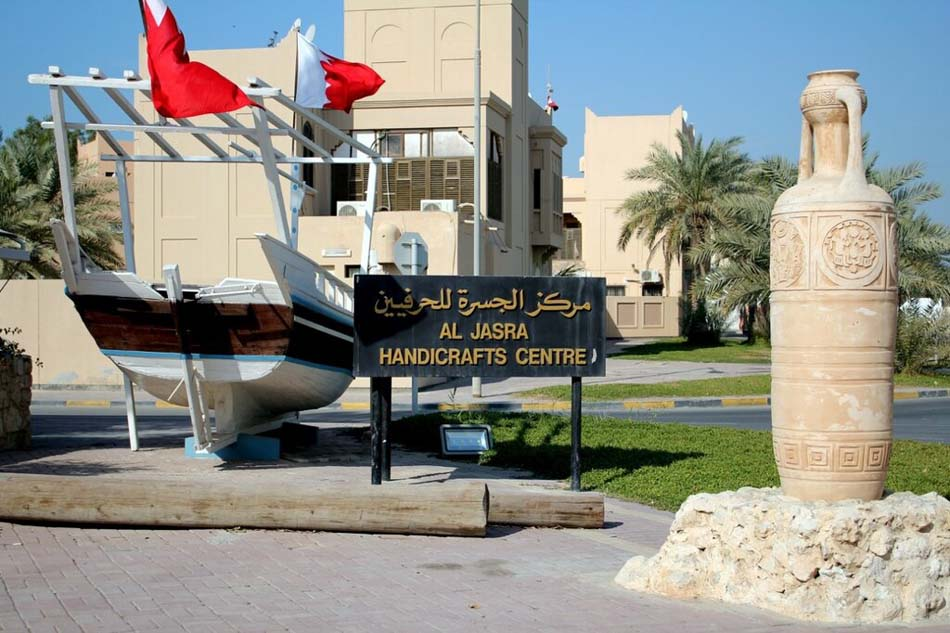 Дом Аль-Джасра