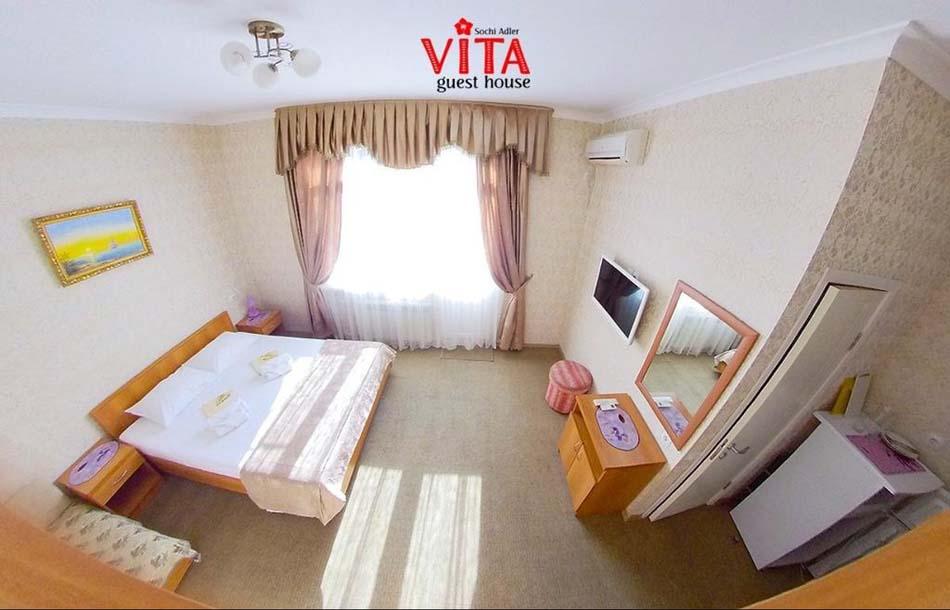Гостевой дом Vita