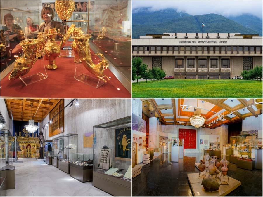 Исторический музей Болгарии