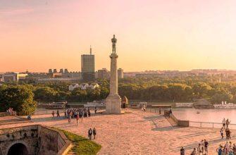 Фото Белграда