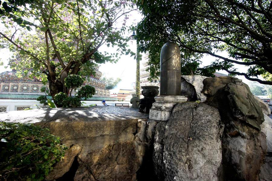 Каменный Лингам