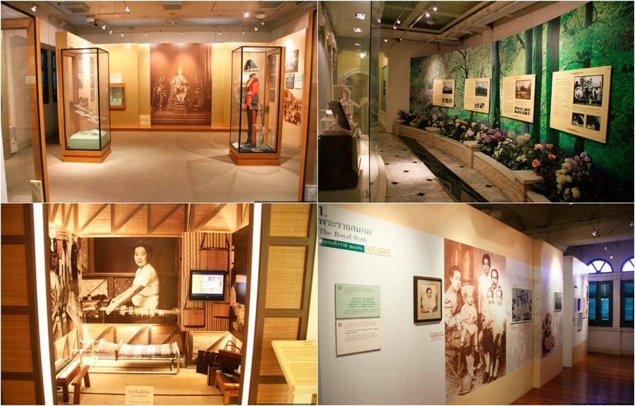 Музей короля Прачадипока