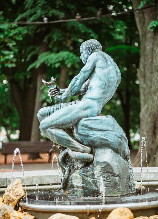 Статуя Рыбака
