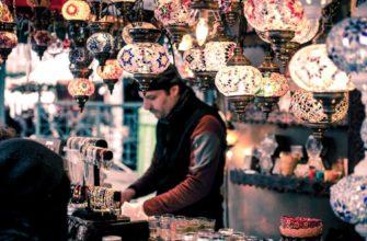 Лучшие магазины Турции