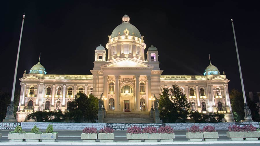 Здание Национального Парламента