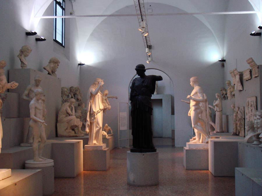 Городской археологический музей