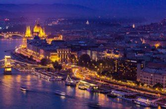 Буда Будапешт