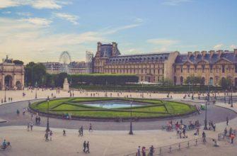 Популярные места во Франции