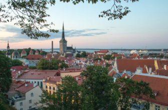 Фото города в Эстонии