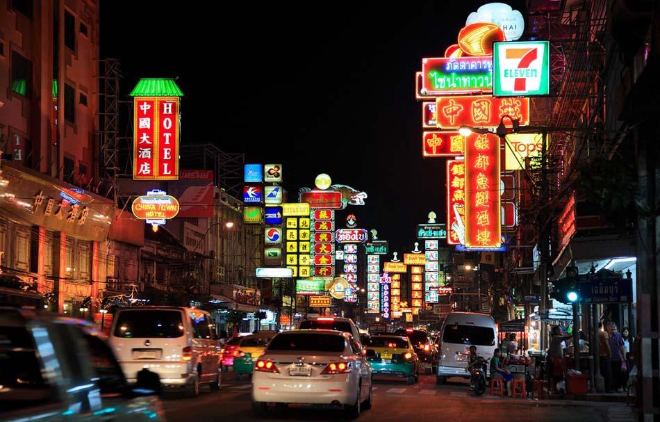 Китайский квартал (Chinatown)