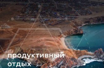 Фото Байкала летом