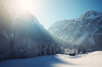 Зимний отдых в России
