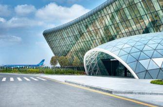 Фото аэропорта имени Гейдара Алиева в Азербайджане