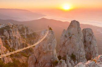 Фото рассвета на горе Ай-Петри